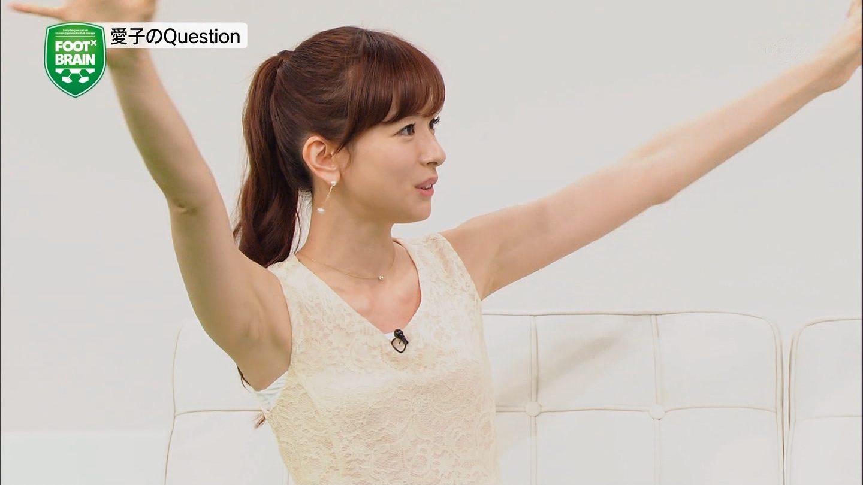 皆藤愛子の画像 p1_38